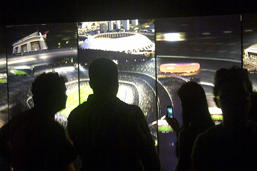 Camp Nou Experience : FC Barcelona Museum - Multimedia area
